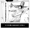 web_manga